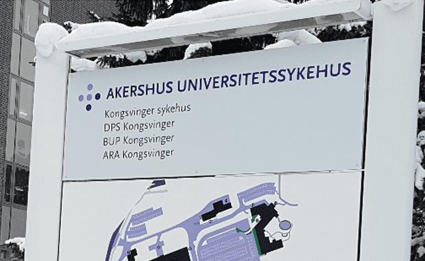 """Vel overstått """"flytting» av Kongsvinger sykehus fra Sykehuset Innlandet HF til Akershus universitetssykehus HF."""
